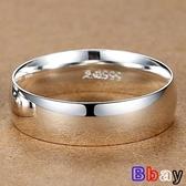 【貝貝】銀戒指 6MM 足銀 純銀戒指 光面 情侶對戒 尾戒