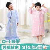 兒童睡袋四季通用中大童嬰兒睡袋寶寶薄款防踢被【千尋之旅】