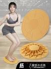 扭腰盤 塑身扭腰盤健身運動器材家用踏步跳舞扭扭樂