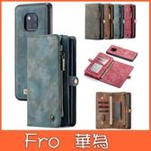 華為 Mate 20 Pro Mate 20 P20 P20 Pro CM錢包相框皮套 保護套 手機套 皮套 磁力吸附 錢包皮套 CaseMe