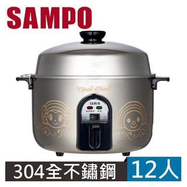 【南紡購物中心】聲寶 KH-QB12T 全不鏽鋼 12人份電鍋(open將圖案)