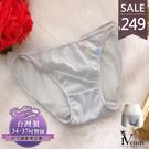 內褲-素體佳人-iVenus素面金蔥性感透膚彈性透氣低腰MIT台灣製三角女內褲 玩美維納斯