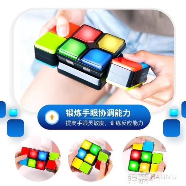 兒童益智玩具男孩12歲智力開發5動腦6男童8小學生女孩以上10禮物7  女神購物節