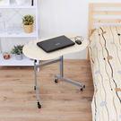 活動式餐桌 移動式電腦桌[耐重型]活動式床邊桌(附四個工業用輪子)-白橡木色TB4880H2-WM