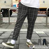 【OBIYUAN】休閒褲 虛線 格紋 高品質 彈性長褲 九分褲 共2色【K0005】