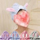兔耳乾髮帽-超吸水珊瑚絨速乾包頭巾洗頭擦頭髮毛巾浴帽可愛乾髮巾【AN SHOP】