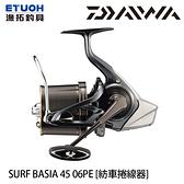 漁拓釣具 DAIWA 21 SURF BASIA 45 06PE [紡車捲線器]