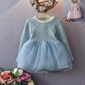 【618好康又一發】女童連身裙中小童兒童純色網紗拼接裙