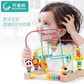 兒童童繞珠串珠益智力開發玩具積木制男孩女寶寶0一1-2-3歲半早教 快速出貨