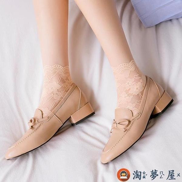 實惠5雙裝|蕾絲襪襪子女短襪船襪隱形淺口襪高筒薄款網紗日系可愛【淘夢屋】