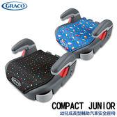 Graco 幼兒成長型輔助汽車安全座椅 COMPACT JUNIOR(點點風/卡通車)