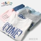 2020夏季新款男童裝短袖春裝T恤兒童潮女童打底衫中大童韓版夏裝