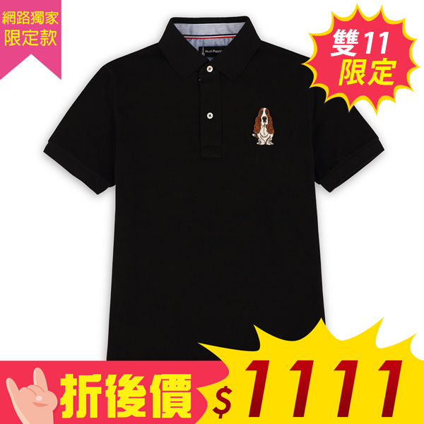 Hush Puppies POLO衫 男裝經典素色素面刺繡狗POLO衫~爆殺價$1111