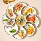網紅陶瓷小拼盤創意餐具碗碟組合家用菜盤團年飯圓桌月亮盤子套裝 【618特惠】