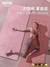 瑜伽墊 瑜伽墊加厚加寬加長健身墊初學者女舞蹈防滑瑜珈墊子地墊家用喻咖LX【99免運】