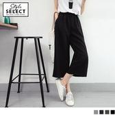 《KG0052-》台灣製造~質感斜紋布腰圍鬆緊寬褲 OB嚴選