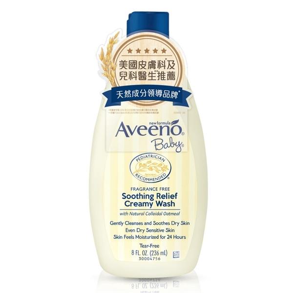 艾惟諾 Aveeno 嬰兒舒緩滋養沐浴乳 236ml
