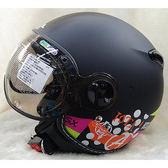 瑞獅 ZEUS ZS-210C ZS210C 210C DD19 3/4安全帽 內襯可拆洗