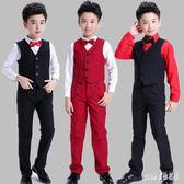 兒童禮服套裝花童小主持人鋼琴演出服男童走秀表演小男孩馬甲夏季CC1549『Pink領袖衣社』