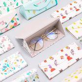 眼鏡盒小清新折疊便攜復古優雅太陽墨鏡盒學生框架近視  一件免運
