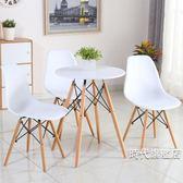 (一件免運)北歐陽臺小茶几奶茶店圓桌接待現代簡約實木咖啡會客洽談桌椅組合XW