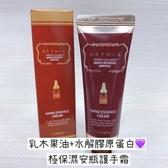 【新品現貨】韓國 正品 COREANA 高麗雅娜 28日精華保濕護手霜 多件優惠 50ml 交換禮物