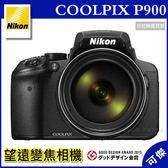可傑數位 Nikon COOLPIX P900 (公司貨)  83倍最長焦 WIFI 無線傳輸   登錄送100周年馬克杯至6/30