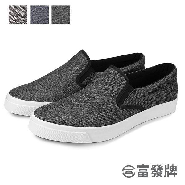 【富發牌】韓系紳士便鞋-黑白/黑/藍  UP86