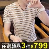 任選3件799短袖上衣時尚百搭鏤空V領休閒短袖T恤【08B-B1766】