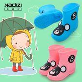 售完即止-兒童雨鞋男童女童寶寶雨靴防滑公主可愛小學生水靴水鞋套膠鞋9-4(庫存清出T)