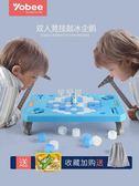 拯救敲打企鵝桌游冰塊積木兒童桌面游戲破冰親子抖音互動益智玩具