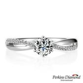 求婚鑽戒 PERKINS 伯金仕 夏綠蒂系列 30分鑽石戒指