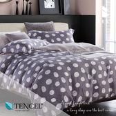 天絲床包兩用被四件式 雙人5x6.2尺 綿綿(灰) 【BE4106350】100%頂級天絲 萊賽爾  BEST寢飾