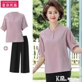 中年媽媽夏裝短袖T恤洋氣上衣2020新款中老年女兩件套裝小衫衣服 Korea時尚記