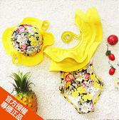 [現貨+預購] 韓國新款中大女童黃色碎花泳裝 小學女生防曬連身露肩斜肩泳衣