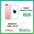 【刀鋒】Apple iPhone 7 P...