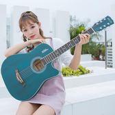 吉他莫琳民謠吉他男初學者女學生用38寸41寸入門新手成人單板木吉它全館免運 萌萌