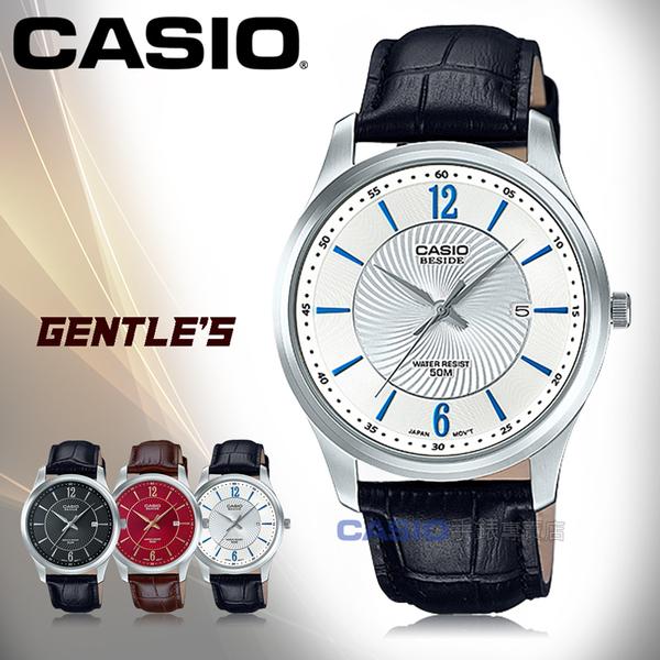 CASIO 卡西歐 手錶專賣店 BESIDE BEM-151L-7A 男錶 真皮錶帶 防水