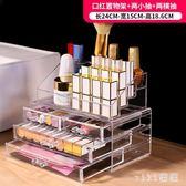 化妝收納盒 化妝品收納盒旋轉簡約亞克力透明防塵置物架桌面 nm12466【VIKI菈菈】