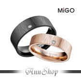 【米格MiGO‧柔情白鋼戒指-黑.玫金】【單個】情人/情侶對戒