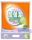 加倍潔尤加利防蹣潔白洗衣粉1kg(一箱12入)