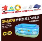 游泳池兒童充氣游泳池家用超大號成人家庭洗澡池小孩嬰兒 【新品優惠】 LX
