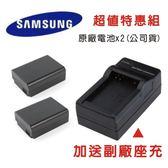 現貨出清下殺2折 Samsung BP1030 通用1130 原電X2+送座充 適用:NX200/NX210/NX300/NX1000 加送3好禮