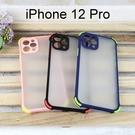 【Dapad】衝鋒四角防摔殼 iPhone 12 Pro (6.1吋)
