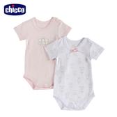 chicco-甜心粉-短袖連身衣二入
