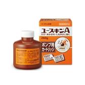 悠斯晶A Yuskin 乳霜 260g (補充瓶)