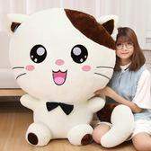 貓咪毛絨玩具可愛超萌布娃娃公仔睡覺懶人大抱枕玩偶韓國搞怪女孩   LannaS