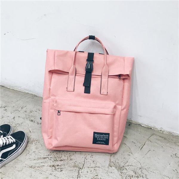 筆電包戴爾蘋果15.6寸筆電筆電包後背包旅行背包男女韓版校園書包情侶
