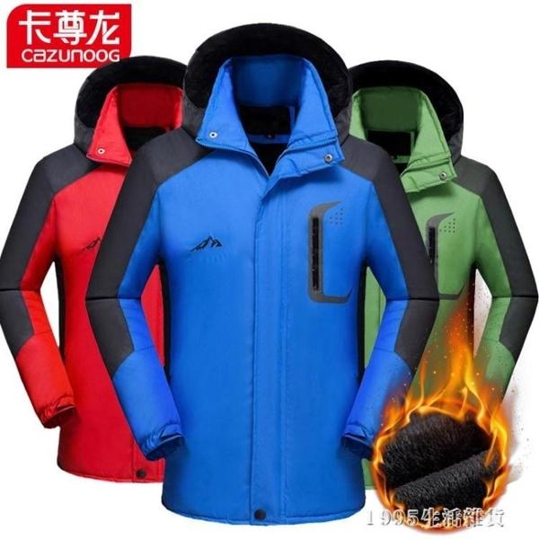 春冬季 男女士沖鋒衣加絨加厚戶外保暖防風釣魚服情侶款外套  完美