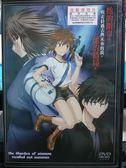 影音專賣店-P06-004-正版DVD*動畫【空之境界:未來福音】-電影版